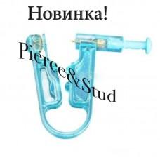 Одноразовый (стерильный) пистолет-машинка для прокола мочки уха
